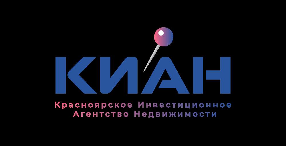 логотип компанииКИАН
